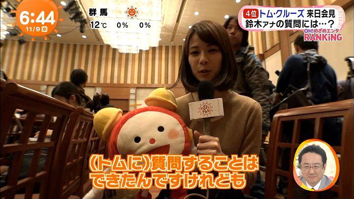 suzukiyui20161109_07.jpg