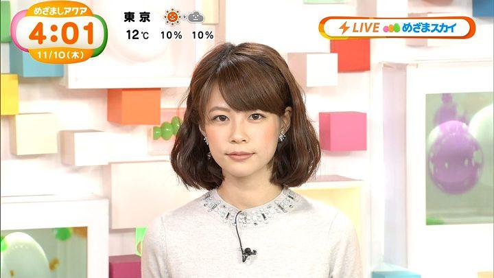 suzukiyui20161110_04.jpg
