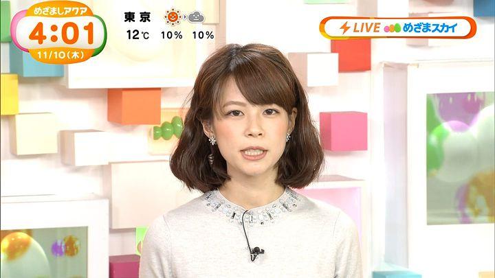 suzukiyui20161110_05.jpg