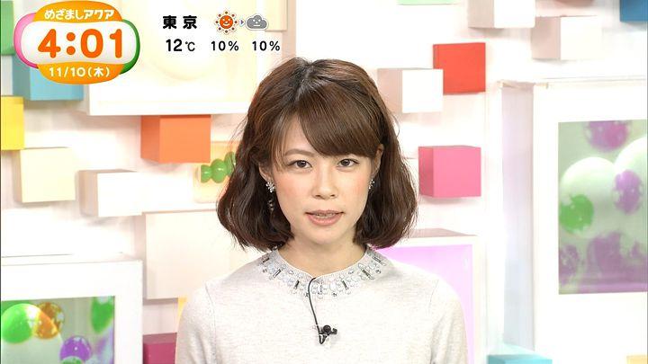 suzukiyui20161110_06.jpg