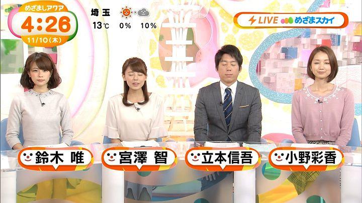 suzukiyui20161110_07.jpg