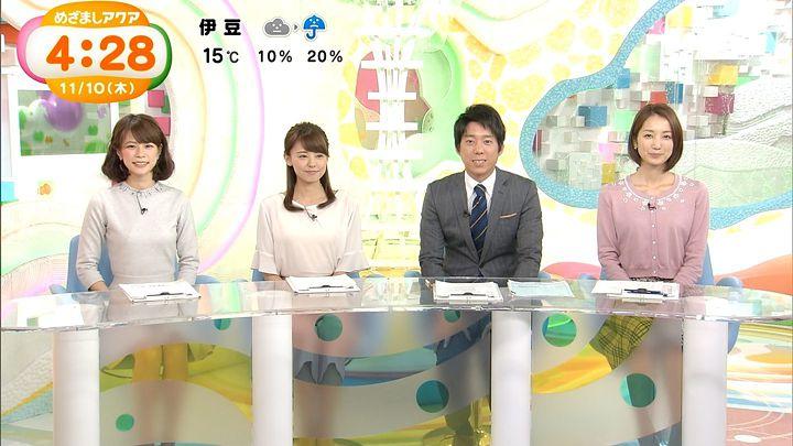 suzukiyui20161110_08.jpg