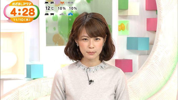 suzukiyui20161110_09.jpg
