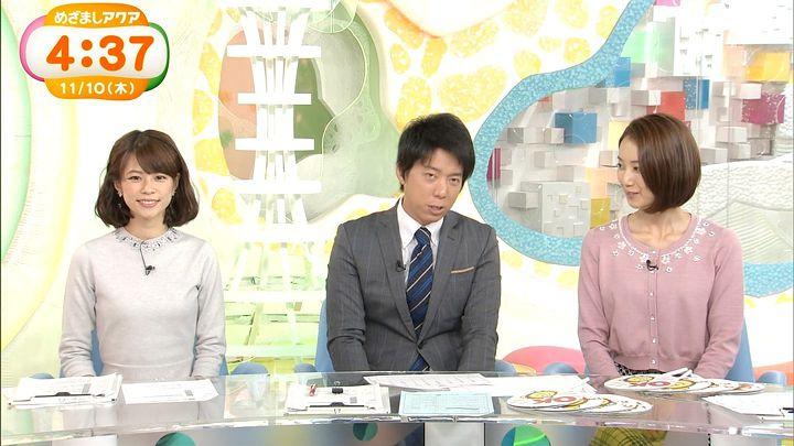 suzukiyui20161110_10.jpg