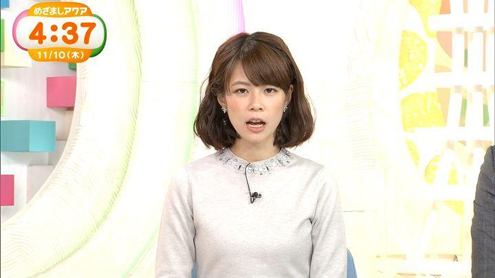 suzukiyui20161110_12.jpg