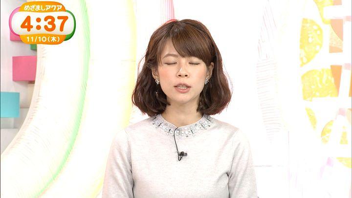 suzukiyui20161110_14.jpg