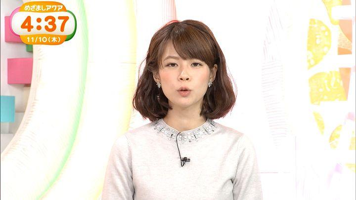 suzukiyui20161110_15.jpg