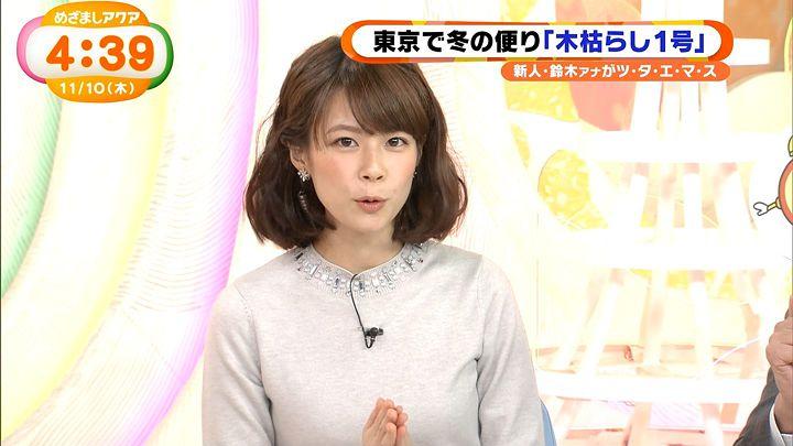 suzukiyui20161110_22.jpg