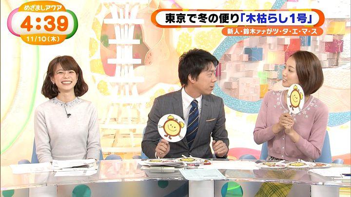 suzukiyui20161110_24.jpg