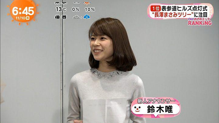 suzukiyui20161110_37.jpg