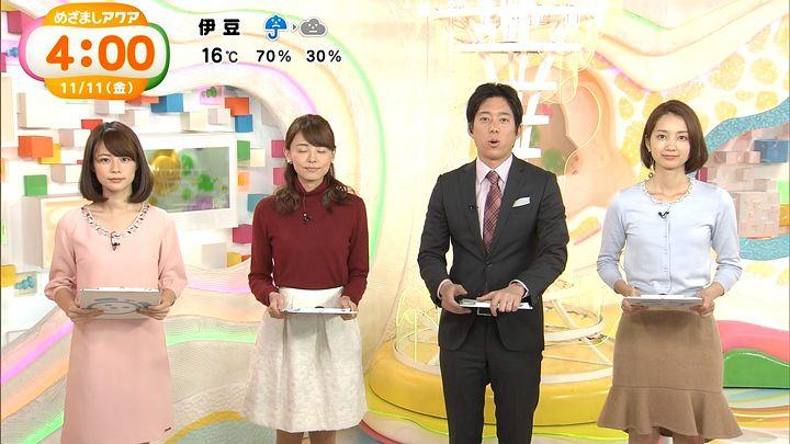suzukiyui20161111_01.jpg