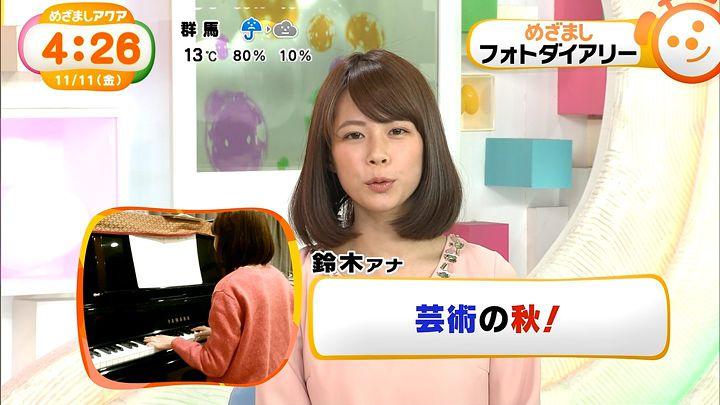 suzukiyui20161111_06.jpg