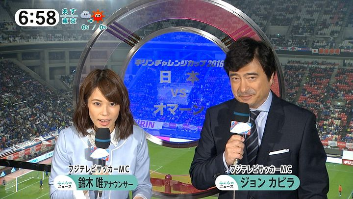 suzukiyui20161111_45.jpg