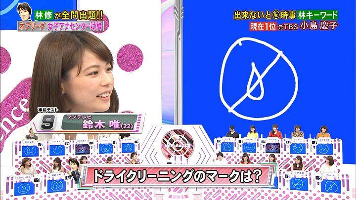 suzukiyui20161114_03.jpg