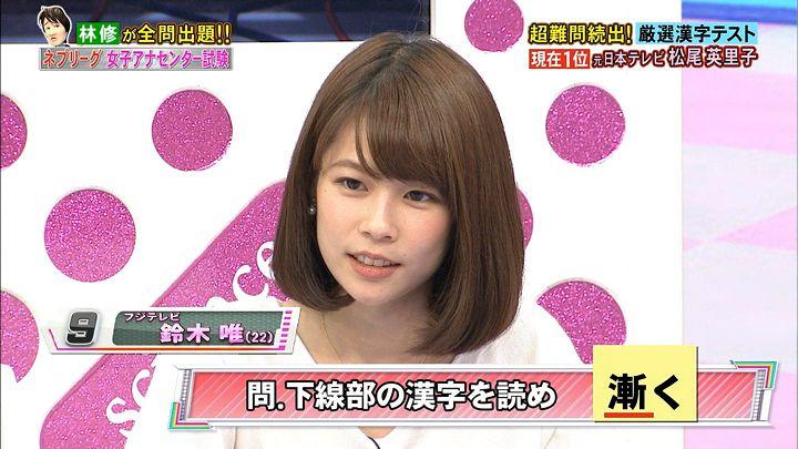 suzukiyui20161114_11.jpg