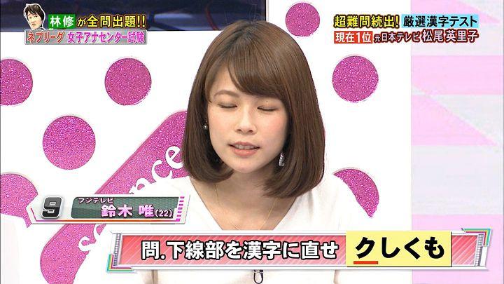 suzukiyui20161114_14.jpg