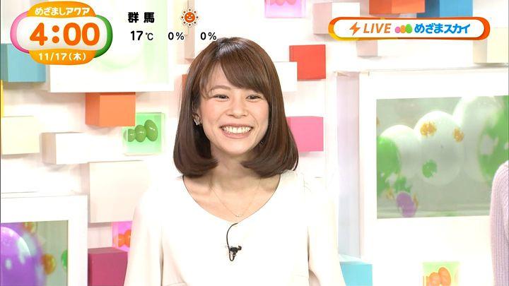 suzukiyui20161117_02.jpg