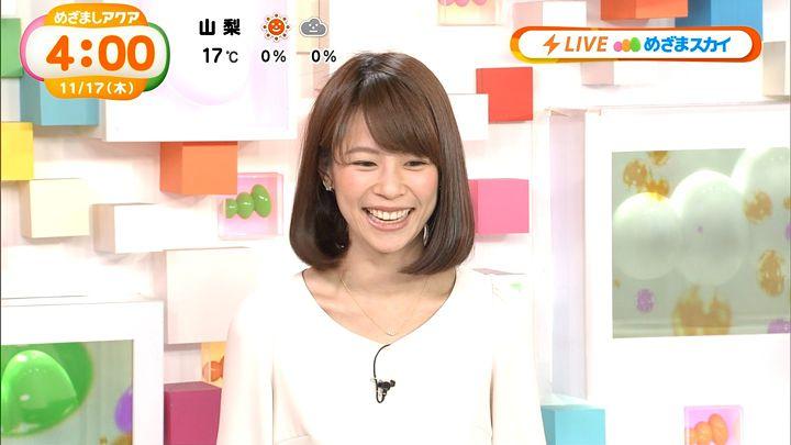 suzukiyui20161117_04.jpg