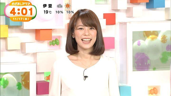suzukiyui20161117_06.jpg