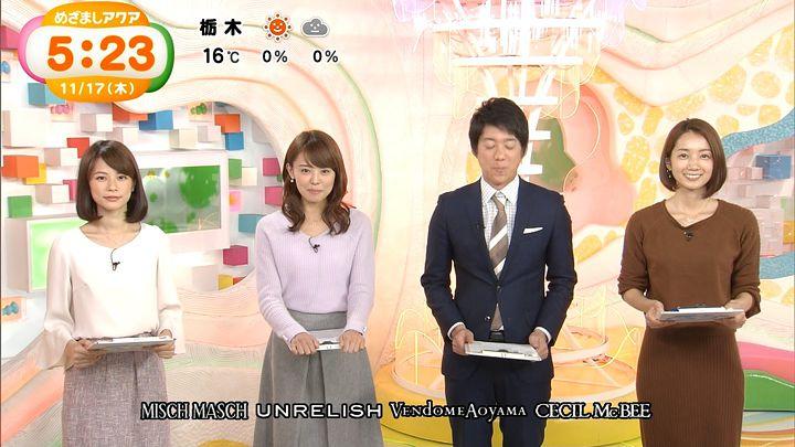 suzukiyui20161117_20.jpg
