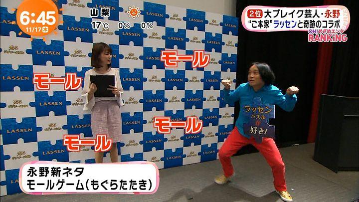 suzukiyui20161117_23.jpg