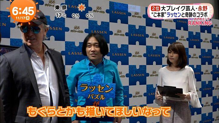 suzukiyui20161117_25.jpg
