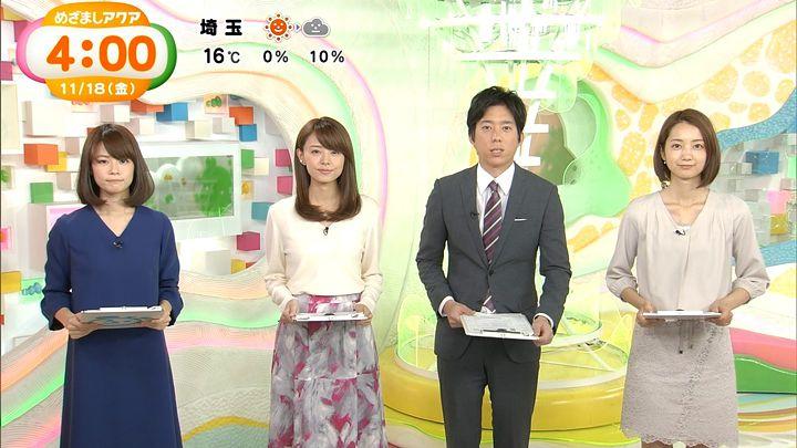suzukiyui20161118_01.jpg