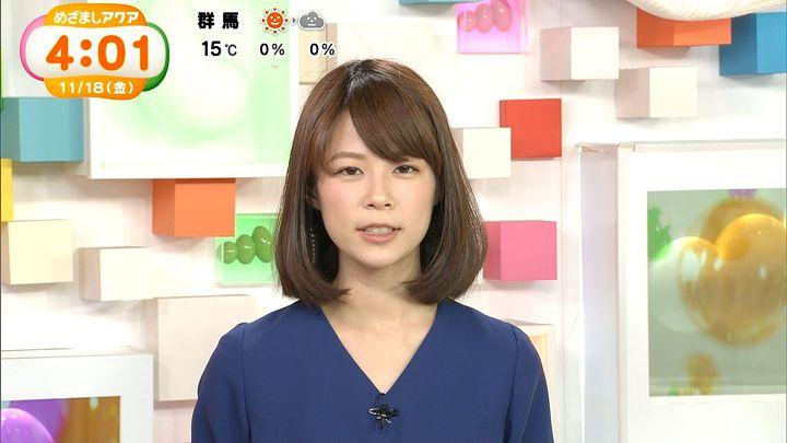 suzukiyui20161118_03.jpg