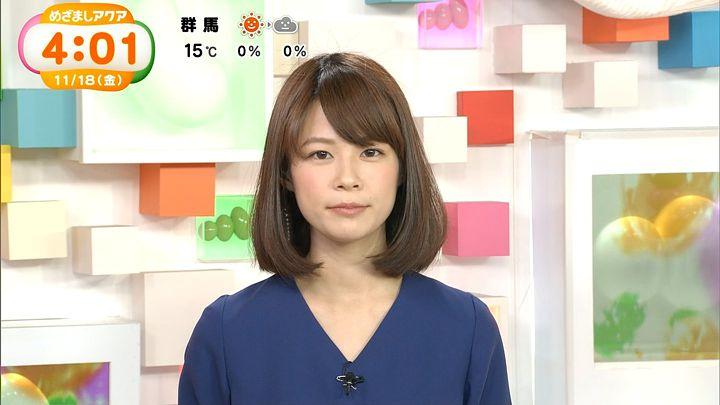 suzukiyui20161118_04.jpg