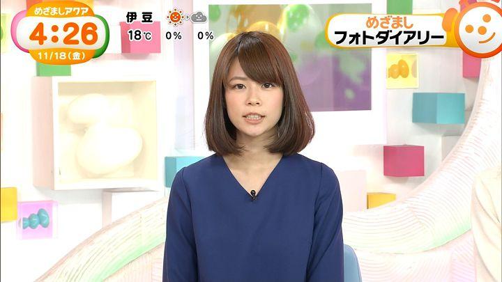 suzukiyui20161118_05.jpg