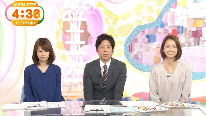 suzukiyui20161118_12.jpg
