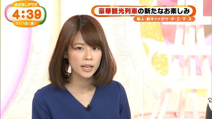 suzukiyui20161118_19.jpg
