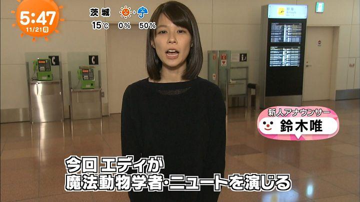 suzukiyui20161121_01.jpg