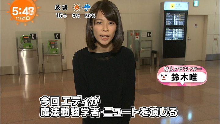 suzukiyui20161121_02.jpg
