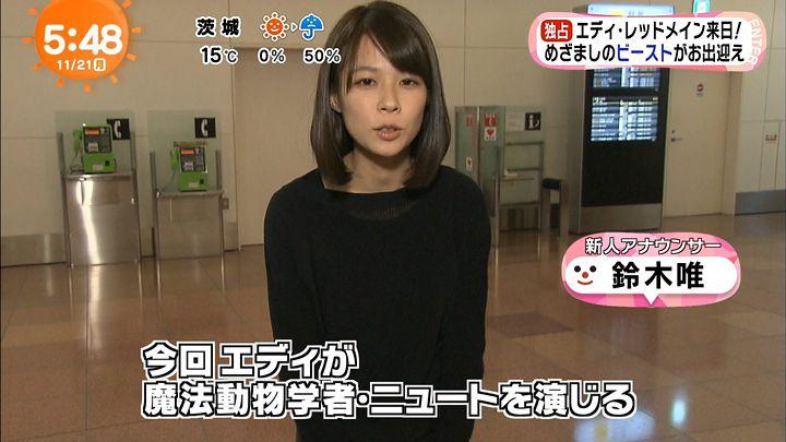 suzukiyui20161121_03.jpg