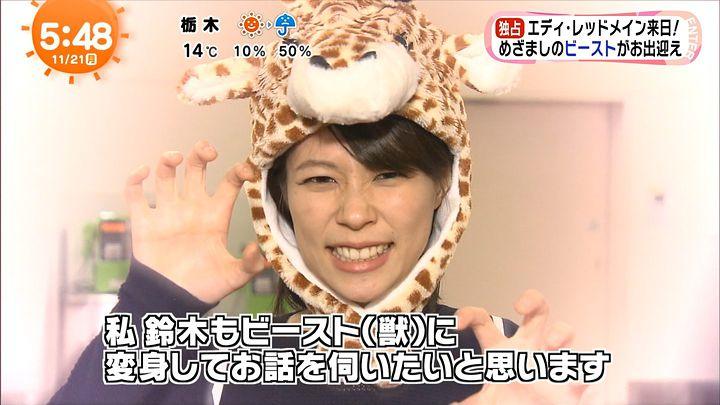 suzukiyui20161121_06.jpg