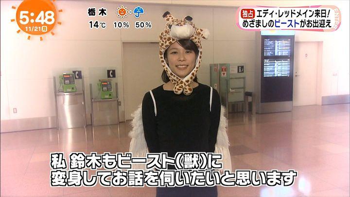 suzukiyui20161121_07.jpg