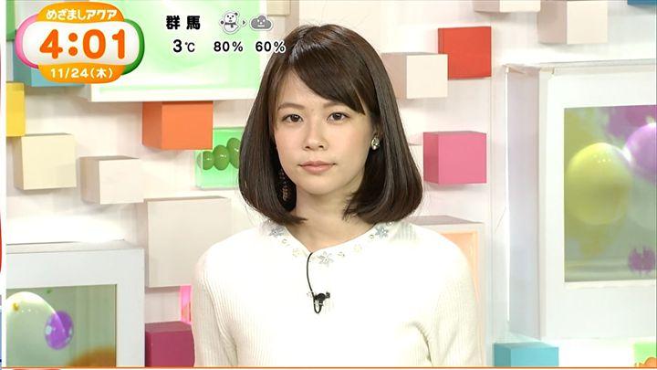 suzukiyui20161124_02.jpg