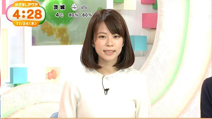 suzukiyui20161124_07.jpg
