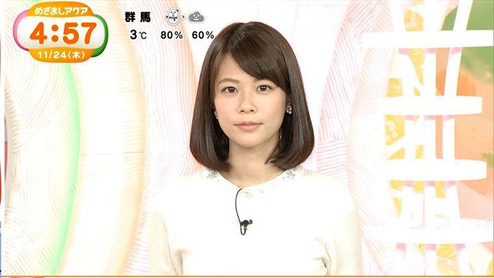 suzukiyui20161124_10.jpg