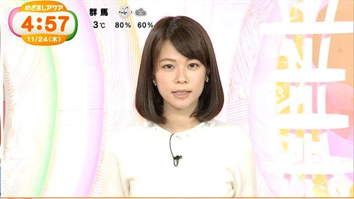 suzukiyui20161124_11.jpg