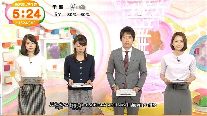 suzukiyui20161124_14.jpg