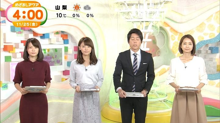 suzukiyui20161125_01.jpg