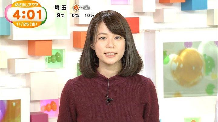 suzukiyui20161125_03.jpg