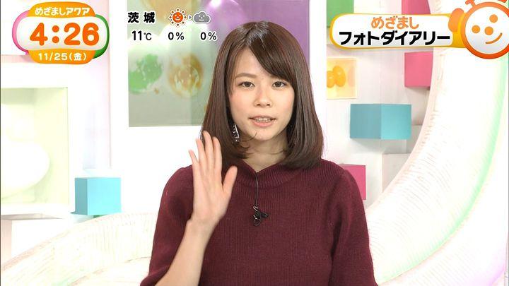 suzukiyui20161125_04.jpg