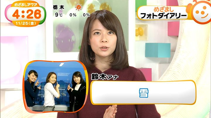 suzukiyui20161125_06.jpg