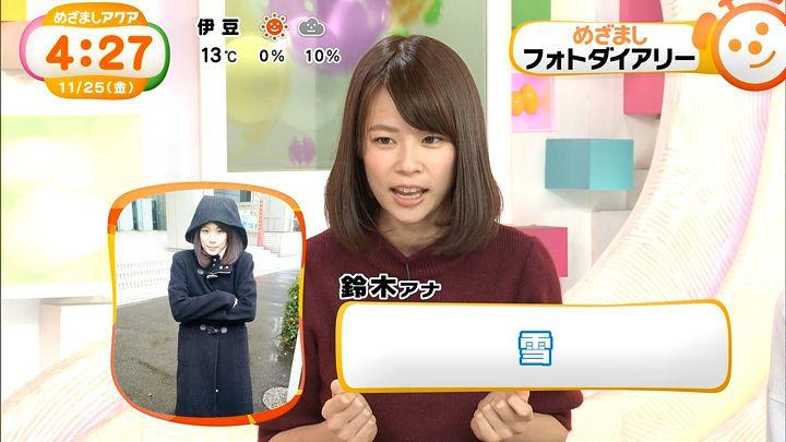 suzukiyui20161125_08.jpg