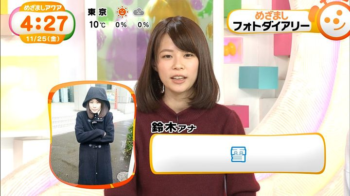 suzukiyui20161125_09.jpg