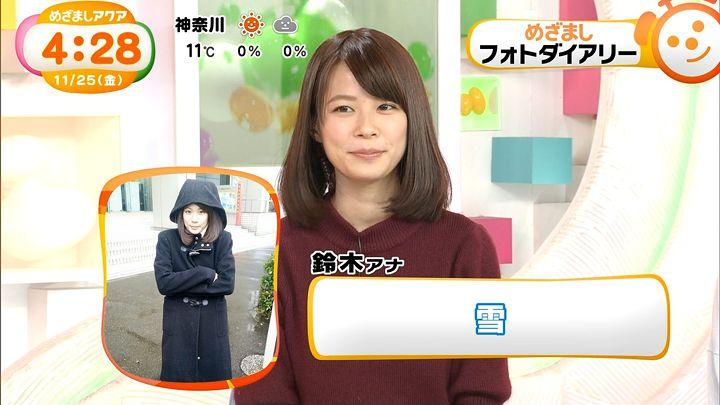 suzukiyui20161125_10.jpg