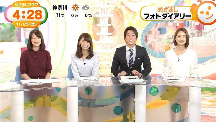 suzukiyui20161125_11.jpg